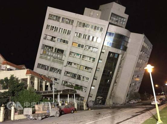 揪心!台湾花莲发生6.5级地震,愿一切平安