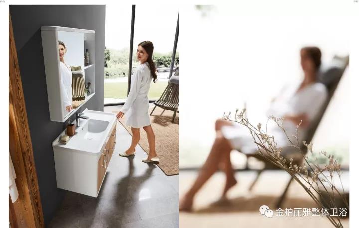 相约2018广州建博会,金柏丽雅邀您共同开拓卫浴加盟新蓝海