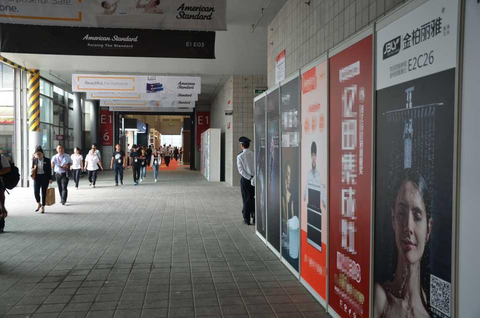 上海厨卫展品牌