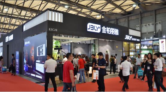 2019年上海卫浴展