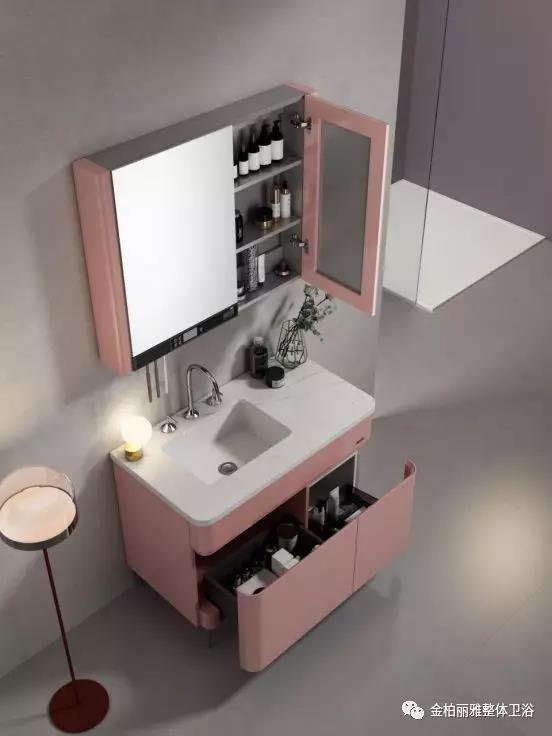 浴室柜收纳