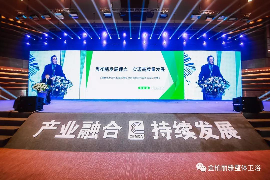 2019年度中国建材与家居行业科学技术奖