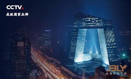 中国中央电视台.jpg