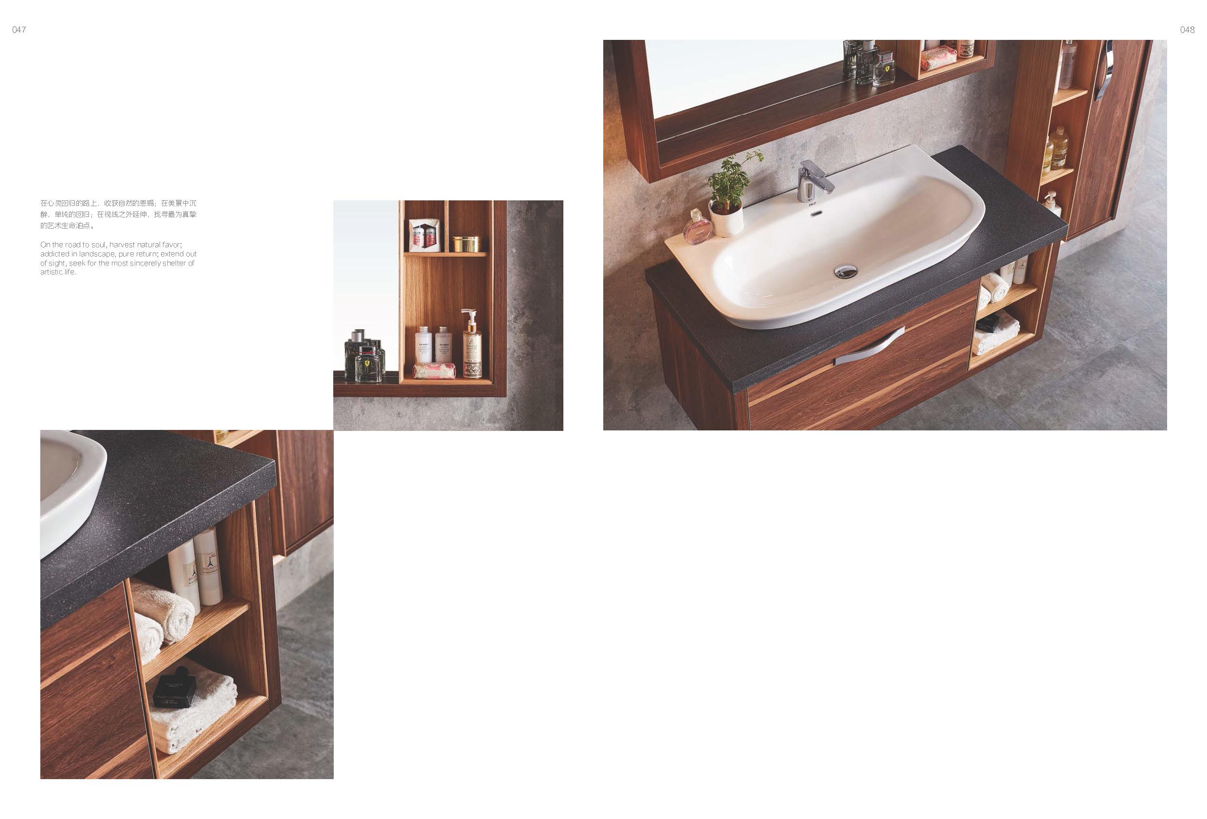 胡桃木浴室柜.jpg