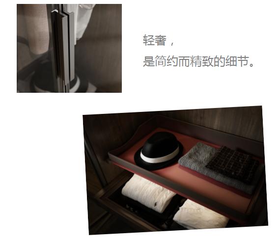现代轻奢衣柜系列.png