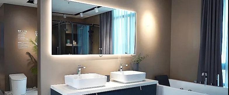 金柏丽雅现代简奢浴室柜