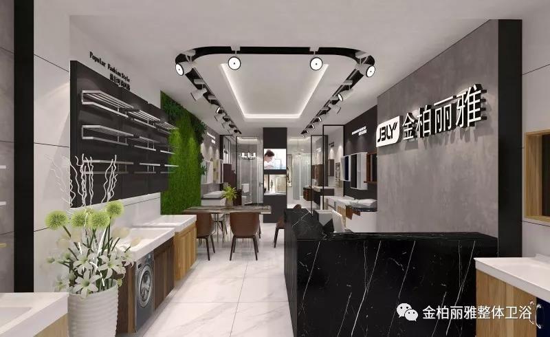 江苏再下一城,金柏丽雅卫浴常州溧阳专卖店启动试营业