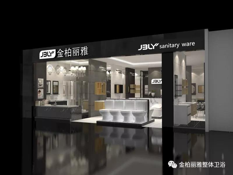 品牌实力再次UPDATE,金柏丽雅高端整体卫浴浙江开化专卖店试营业