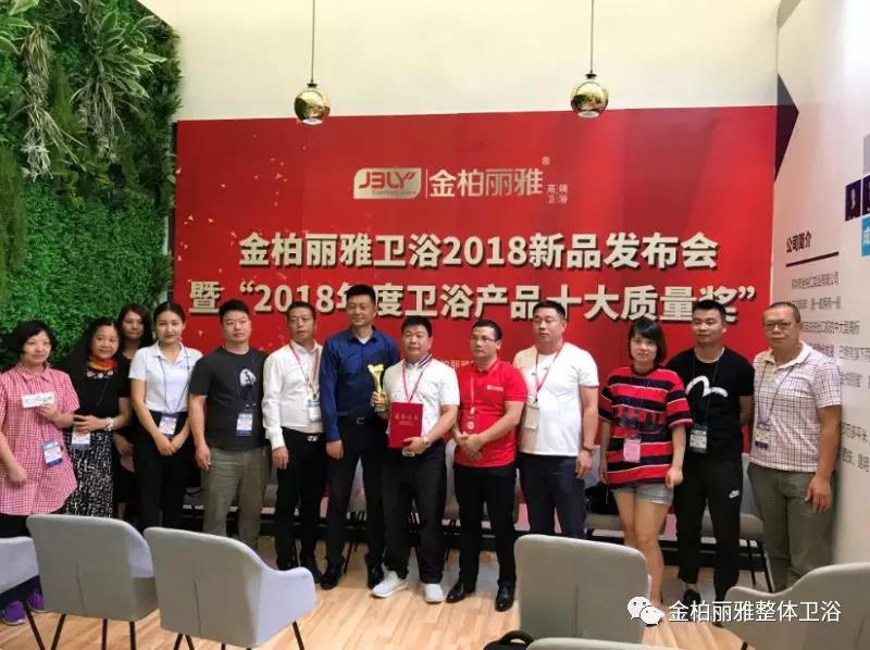 科技让生活更美好,金柏丽雅卫浴2018上海厨卫展发布多系列全新产品