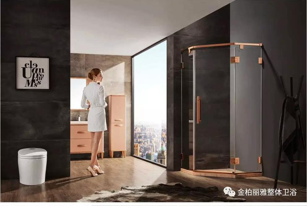 方寸之地琢造品质生活,金柏丽雅卫浴公爵DUCK SERIES系列淋浴房