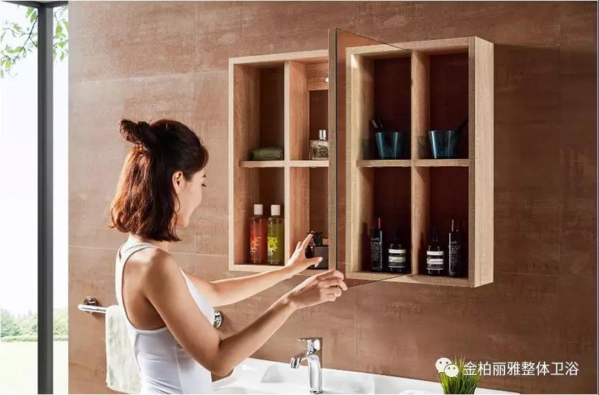 2㎡变9㎡丨浴室柜的小收纳大智慧