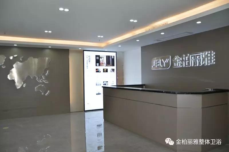 佛山陶博会丨金柏丽雅卫浴3.0版本新展厅绽放品牌魅力
