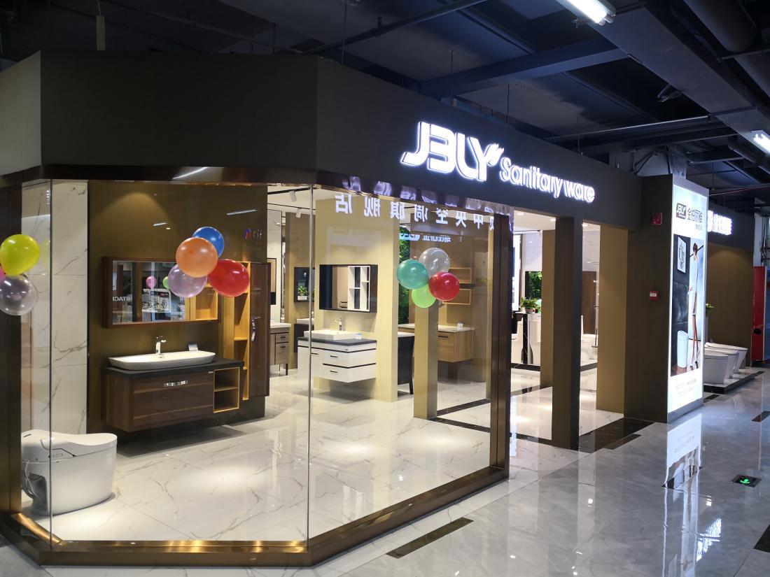首日告捷 | 金柏丽雅整体卫浴浙江丽水专卖店启动试营业