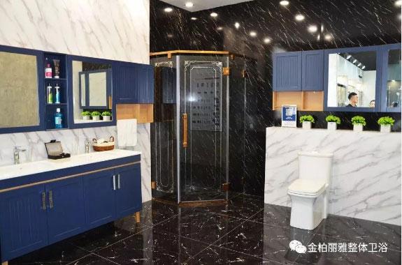 淋浴房加盟品牌选择广东金柏丽雅,厂家自主研发,提供全卫定制