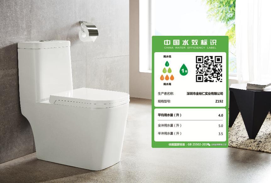 专家:国内5亿人未用上马桶!金柏丽雅促进卫浴文明进步一直在努力