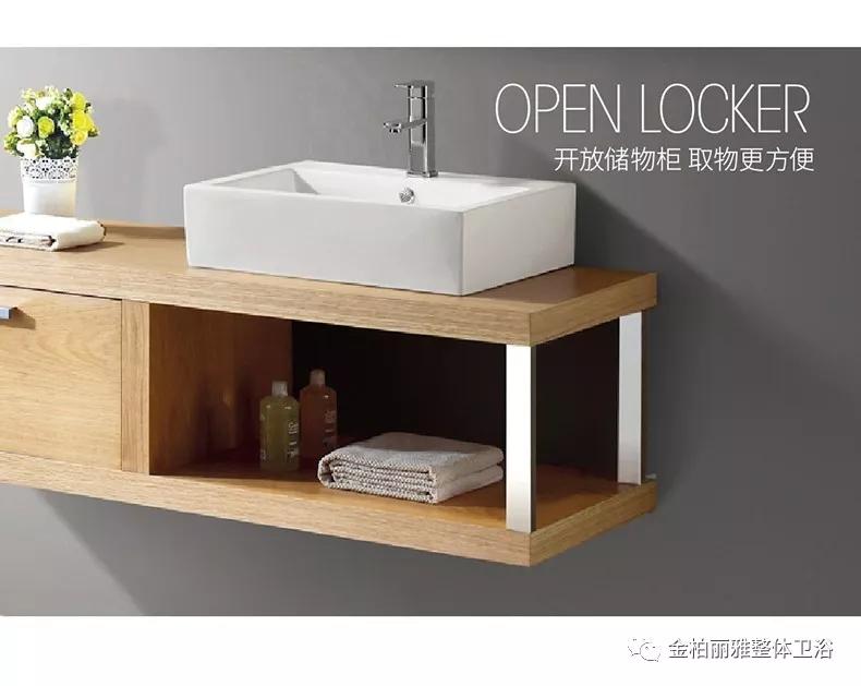 金柏丽雅卫浴:爱在七夕,浴室柜点缀你的浪漫氛围