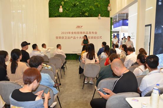 我和祖国共成长,金柏丽雅卫浴持续创新献礼新中国成立70周年