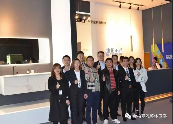 回顾2019广州设计周,金柏丽雅品牌绽放智能卫浴魅力