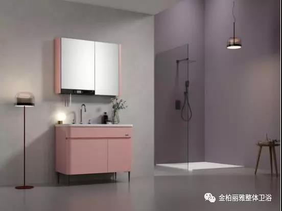 新品浴室柜丨智能+轻奢,开启2020粉色元年