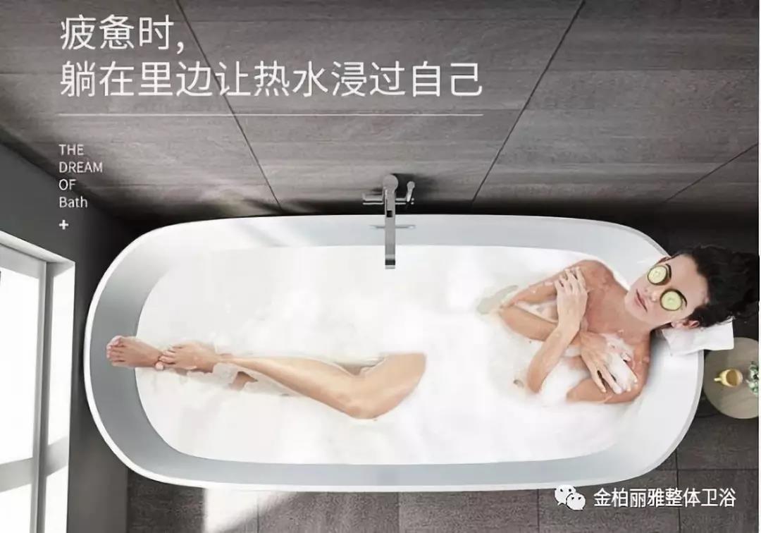 一款好浴缸,是你寻找品质生活的答案