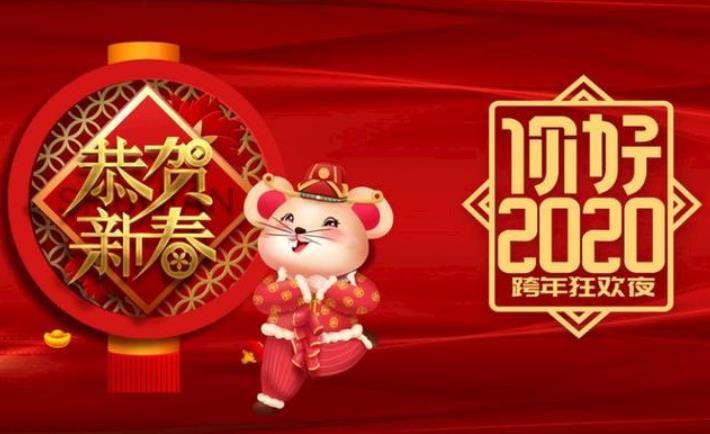 【恭贺新春】金柏丽雅卫浴向全国人民拜年!