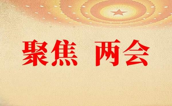 聚焦两会,金柏丽雅卫浴登陆央视向全球展示中国智造成就