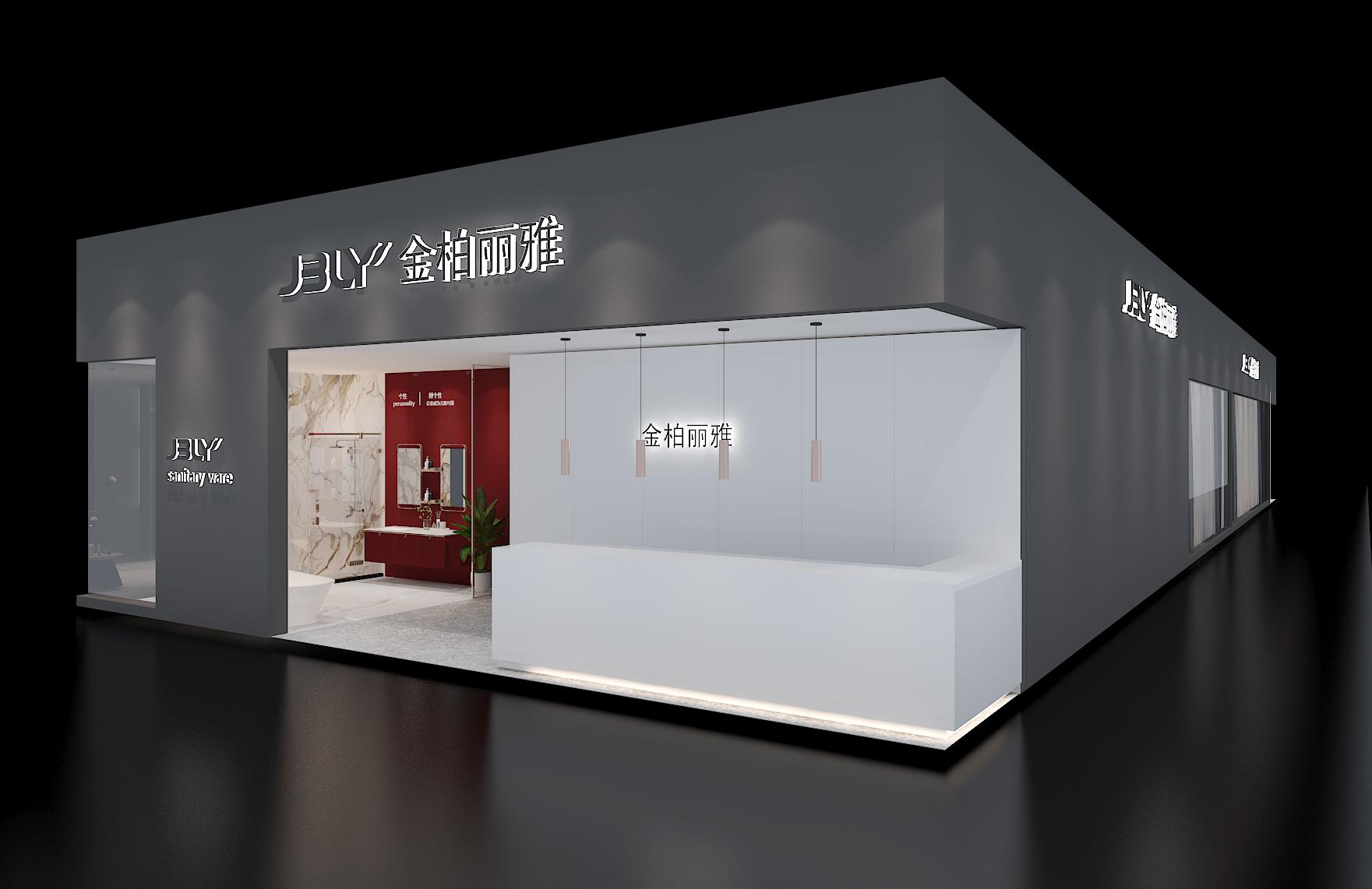 2021上海厨卫展|邂逅金柏丽雅,解锁卫浴新趋势