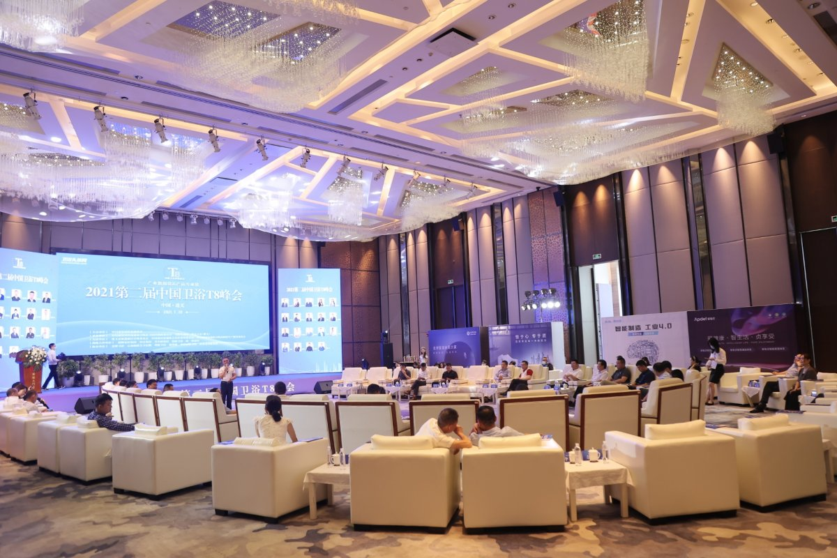 金柏丽雅参加中国卫浴T8峰会,分享头部企业的创新智慧