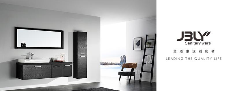 金柏丽雅高端整体卫浴丨智慧赋能2018顶层设计·加快品牌发展