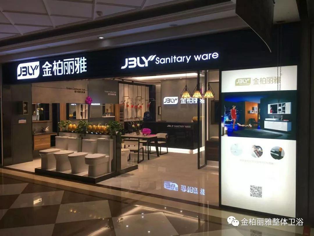 金柏丽雅卫浴酒店展完美收官,一个月后再战上海国际厨卫展