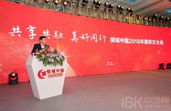 德国高仪荣膺2017年度绿城中国优秀供方